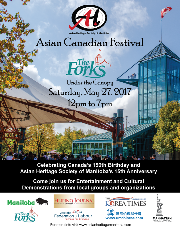 Asian Canadian Festival at The Forks @ The Forks under the canopy