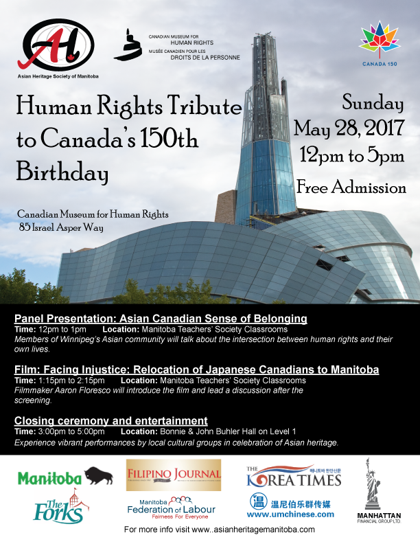 Human Rights Tribute to Canada's 150th Birthday @ Canadian Museum for Human Rights – Buhler Hall