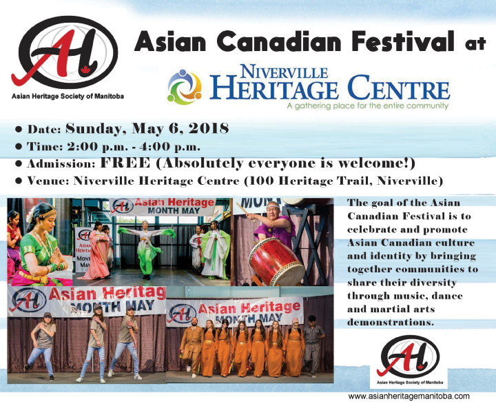 Asian Canadian Festival @ Niverville Heritage Centre