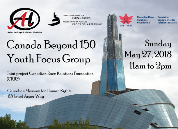 Canada Beyond 150 Youth Focus Group @ Canadian Museum for Human Rights